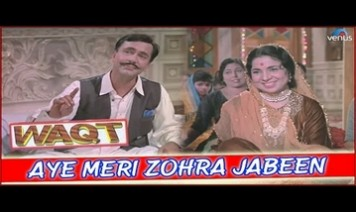 Aye Meri Zohra Zabi Song Lyrics