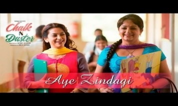 Aye Zindagi Song Lyrics