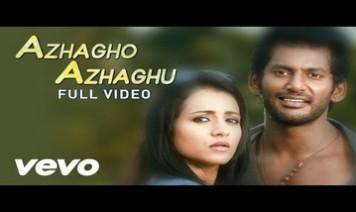Azhago Azhagu Song Lyrics