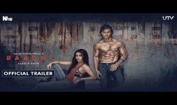 Baaghi Song Lyrics