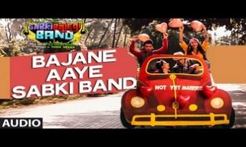 Bajane Aaye Sabki Band Song Lyrics