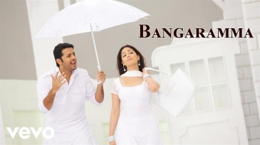 Bangaramma Song Lyrics