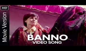 Banno Song Lyrics