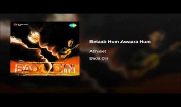 Betab Ham Aawara Ham Hain Song Lyrics