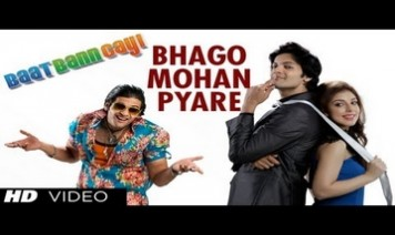 Bhago Bhago Mohan Pyare Song Lyrics