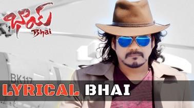 Bhai Song Lyrics