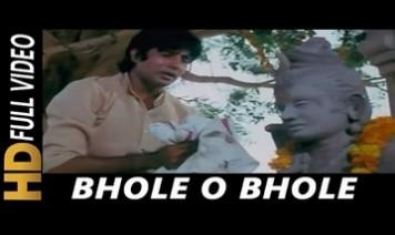 Bhole O Bhole (sad Version) Song Lyrics