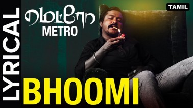 Bhoomi Song Lyrics