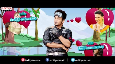 Bindass Song Lyrics