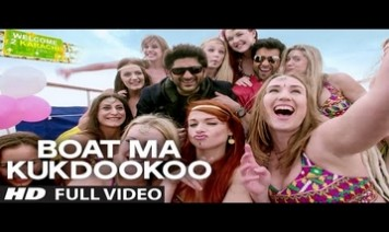 Boat Ma Kukduku Song Lyrics