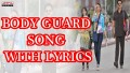Body Guard Song Lyrics