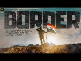 Border Song Lyrics