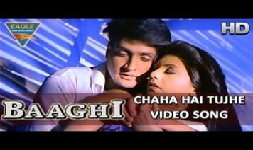Chaha Hai Tujhe Song Lyrics