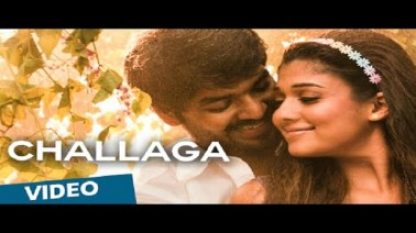 Challaga Song Lyrics