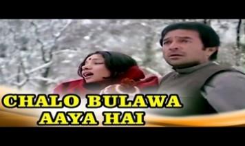 Chalo Bulawa Aaya Hai Mata Ne Bulaya Hai Song Lyrics