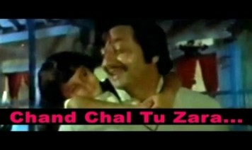 Chand Chal Tu Jara Dhime Dhime Song Lyrics
