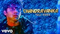 Chandravanka Song Lyrics