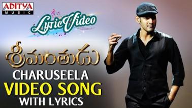 Charuseela Song Lyrics