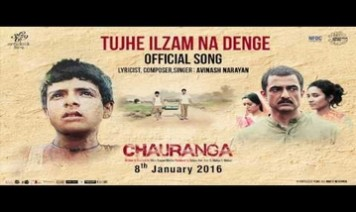 Chauranga Song Lyrics