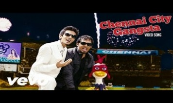 Chennai City Gangsta Song Lyrics