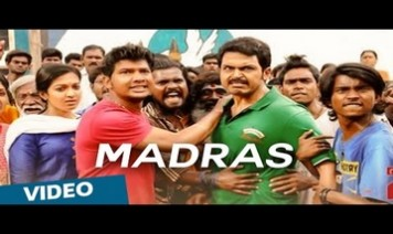 Chennai Vada Chennai Song Lyrics