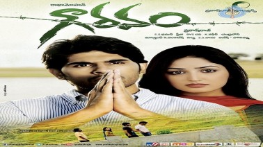 Chethinundhi Mannu Thesi Song Lyrics