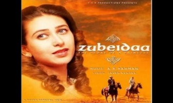 Chhodo Mori Baiya Song Lyrics
