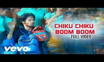 Chikku Chikku Boom Boom Song Lyrics
