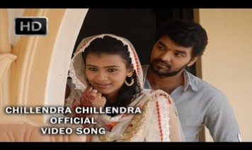 Chillendra Chillendra Song Lyrics