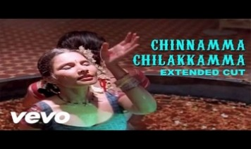 Chinnamma Chilakamma Song Lyrics