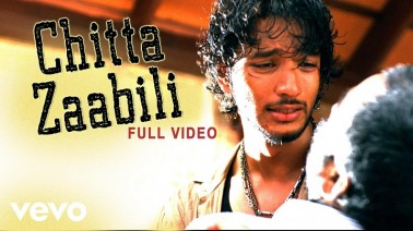Chitti Jabili Song Lyrics
