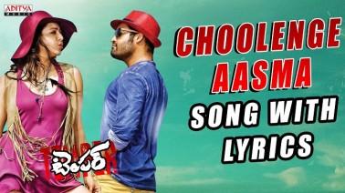 Choolenge Aasma Song Lyrics