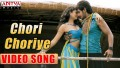 Chori Choriye Song Lyrics