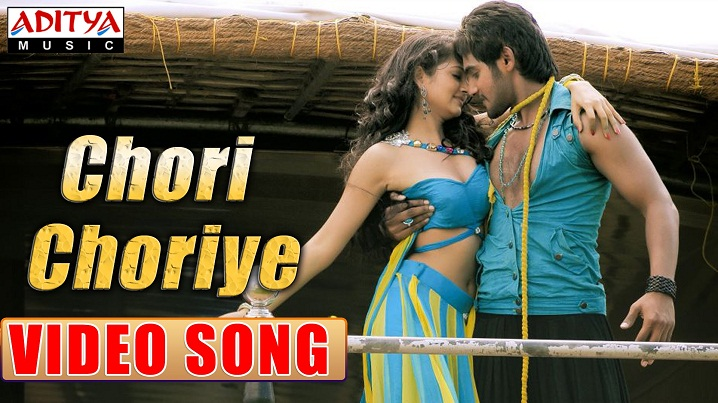 Chori Choriye Song Lyrics | lovely(2012)| AbhiLyrics