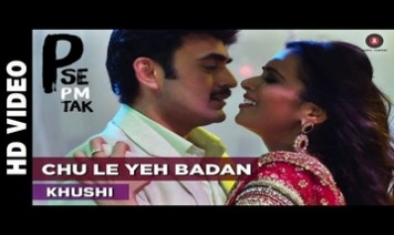 Chu Le Yeh Badan Song Lyrics