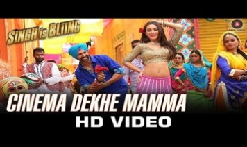 Cinema Dekhe Mamma Song Lyrics