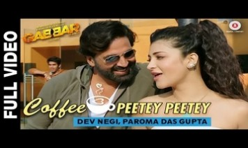 Coffee Peetey Peetey Song Lyrics