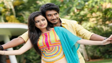 Arere Enagide Nanage Song Lyrics