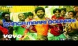Danga Maari Oodhari Song Lyrics