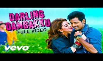 Darling Dambakku Song Lyrics