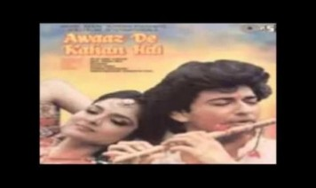Darpan Jo Dekha To Khud Se Song Lyrics