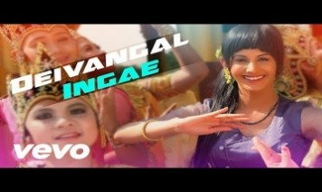 Deivangal Inge Song Lyrics