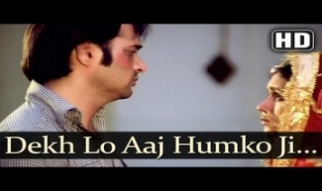 Dekh Lo Aaj Hamko Ji Bharke Song Lyrics