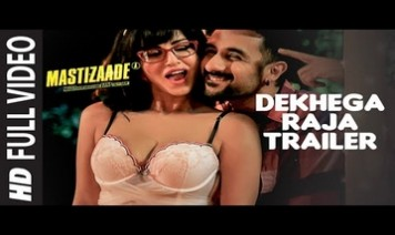 Dekhega Raja Trailer Song Lyrics
