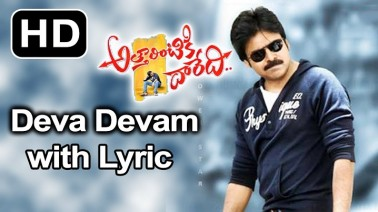 Deva Devam Song Lyrics