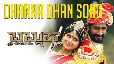 Dhanna Dhan Song Lyrics