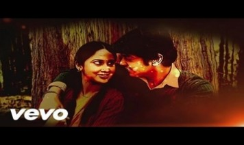 Dheva Dhevadhai Song Lyrics