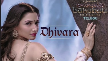 Dheerava Song Lyrics