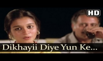 Dikhayi Diye Yu Ki Bekhud Kiya Song Lyrics