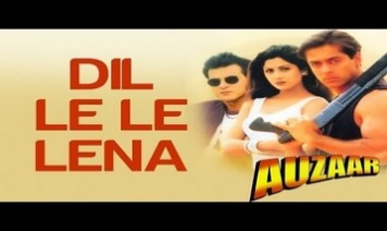 Dil Deke Dena, Dil Le Le Lena Song Lyrics
